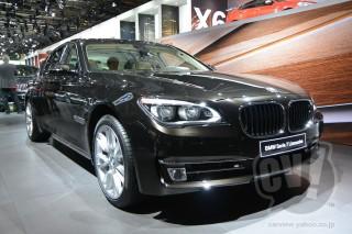 BMW 7シリーズ・インディビジュアル・ファイナルエディション