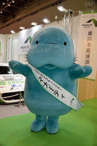 NEXCO マナーアップキャラクター「マナーティ」