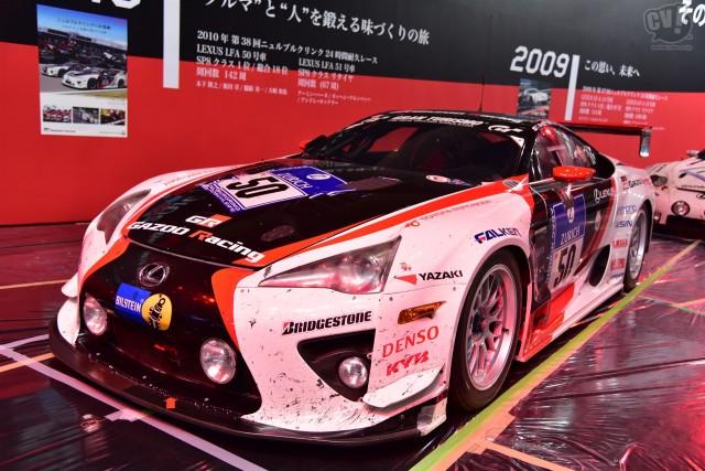 トヨタ(GAZOO Racing) レクサス LFA#50(2010年ニュルブルクリンク24時間耐久レース参戦車両)