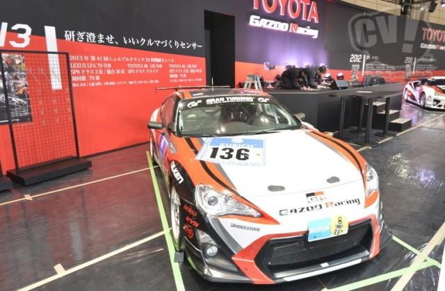 トヨタ(GAZOO Racing) 86#136(2013年ニュルブルクリンク24時間耐久レース参戦車両)擬似3D