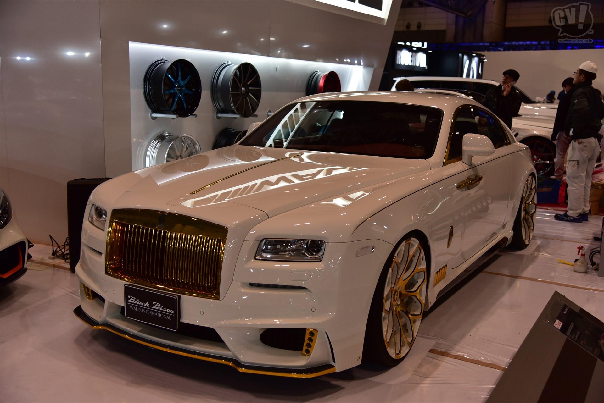 Jap Car Show