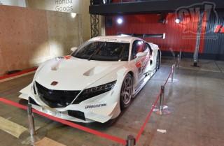 ホンダ NSX コンセプト-GT 擬似3D