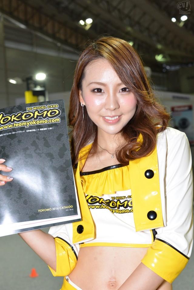 株式会社ヨコモ vol.1 (小沢えみりさん)