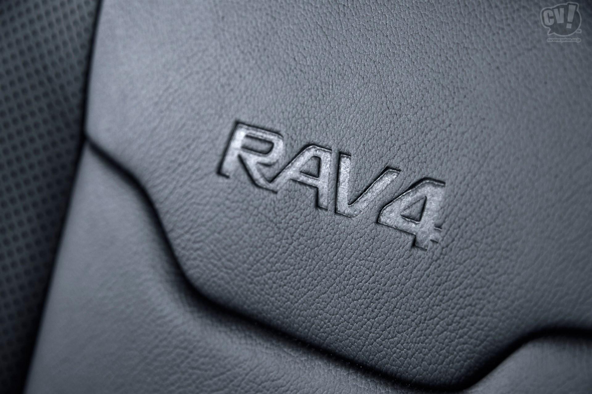 トヨタ RAV4 ハイブリッド サファイア
