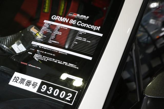 トヨタ GRMN 86 Concept