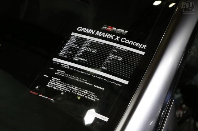 トヨタ GRMN MARK X Concept