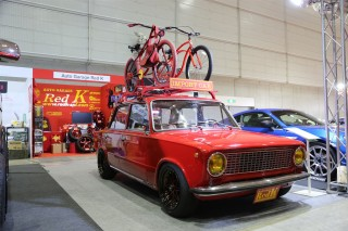 Auto Garage Red K