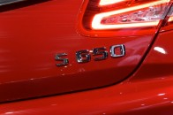 メルセデス・ベンツ メルセデス-マイバッハ S650 カブリオレ