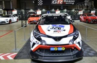 トヨタ C-HR レーシング ニュルブルクリンク 24時間レース 2016 擬似3D