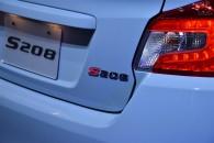 スバル S208