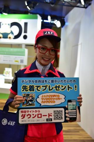(一社)日本自動車連盟 vol.4