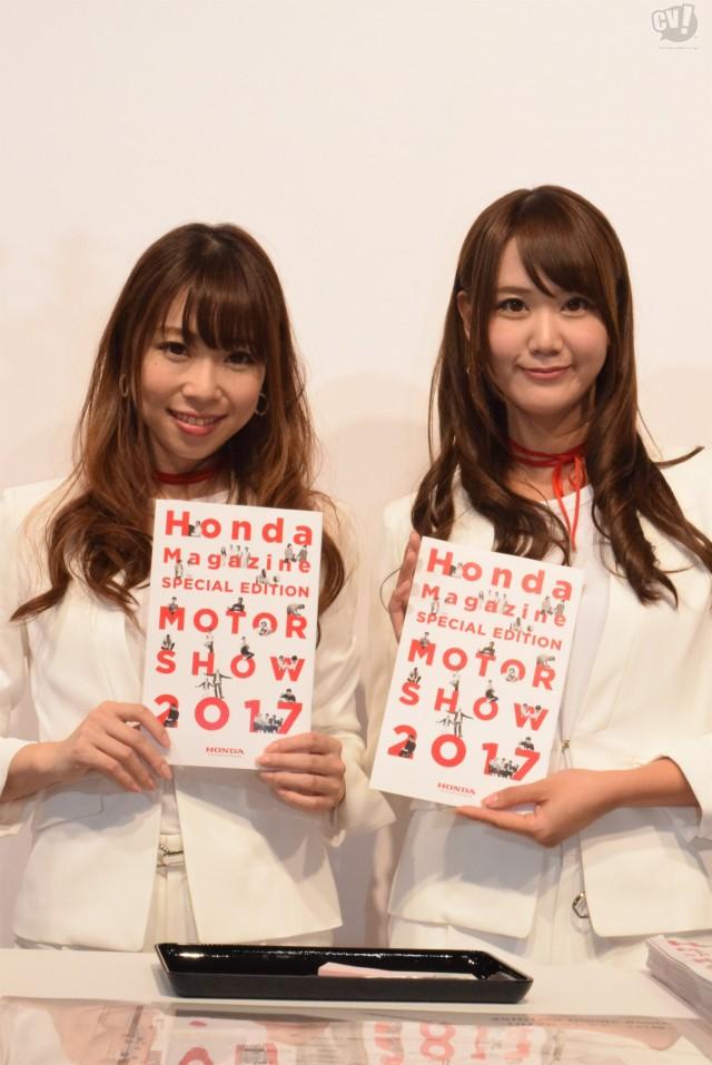 ホンダ vol.6
