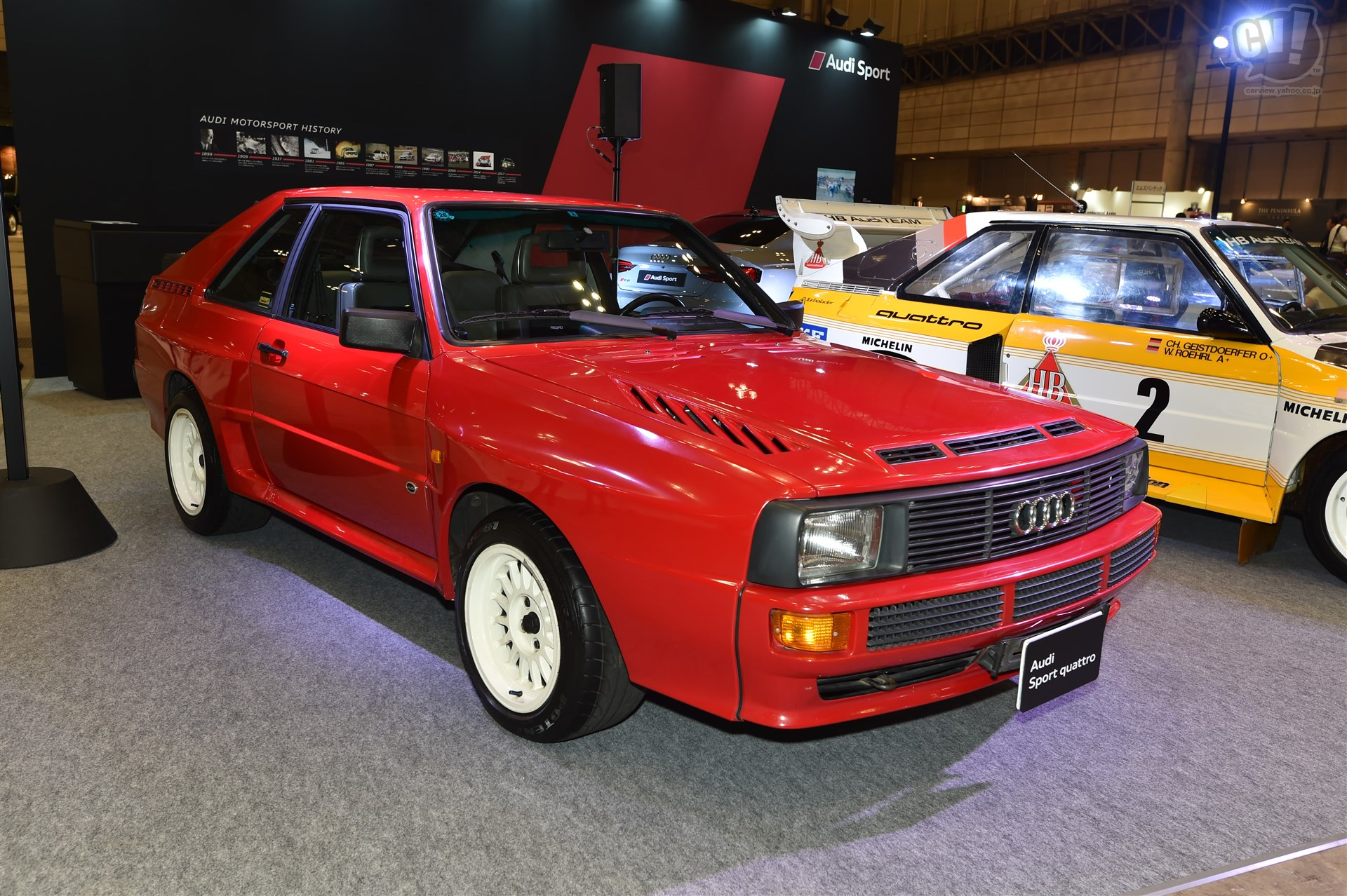 アウディ Audi スポーツ クワトロ