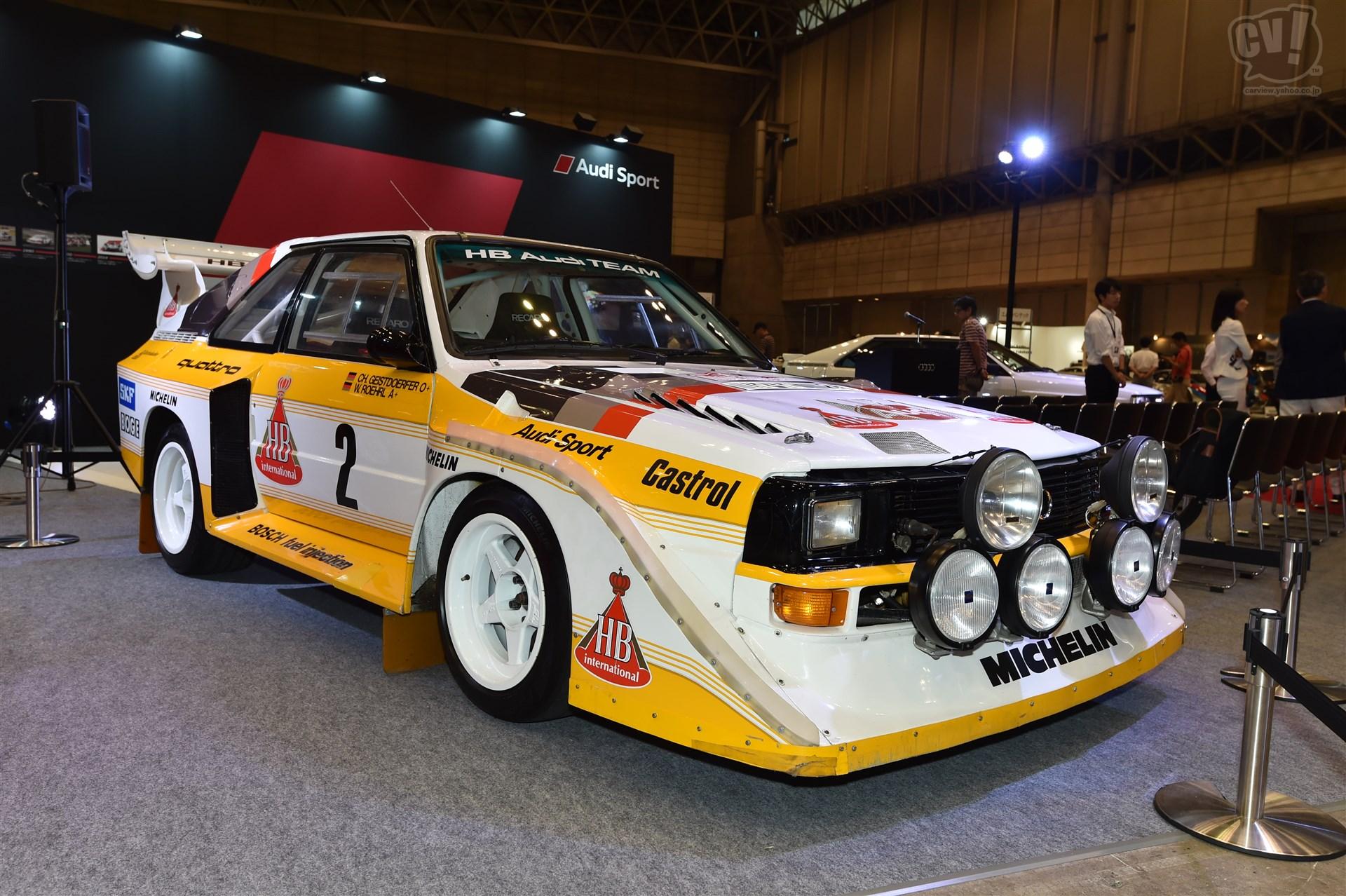 アウディ Audi スポーツ クワトロ S1