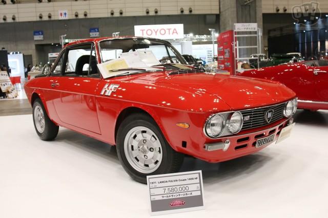 ワールドヴィンテージカーズ ランチア FULVIA クーペ 1600 HF