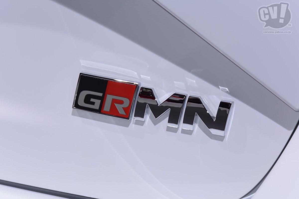トヨタ ヤリス GRMN