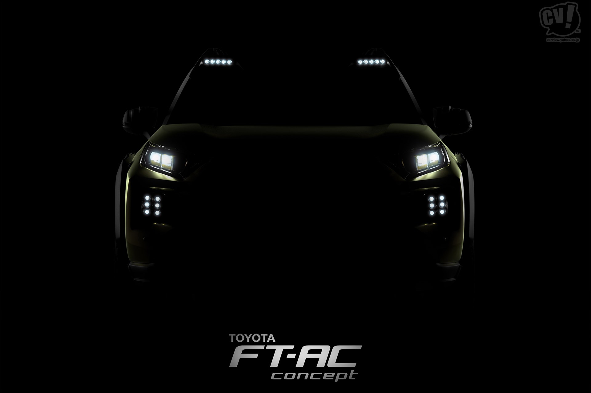 トヨタ FT-AC