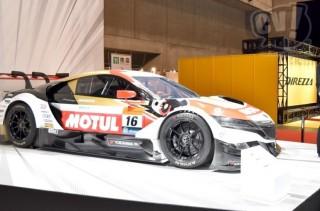 無限 HONDA  Honda NSX-GT 擬似3D