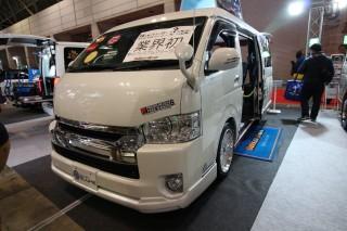 ダイレクトカーズBLUME事業部 PremiumFreeWagon 8 LUXURY