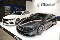 3DDesign i8 CONCEPT 3DDesign