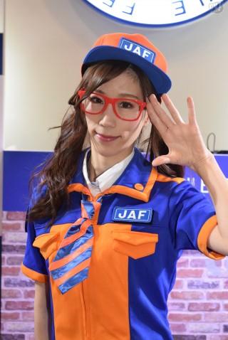 日本自動車連盟(JAF) vol.02
