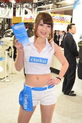 クラリオン vol.02(金井宥希さん)