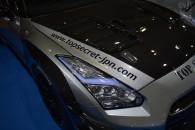 TOP SECRET super GT-R 1000