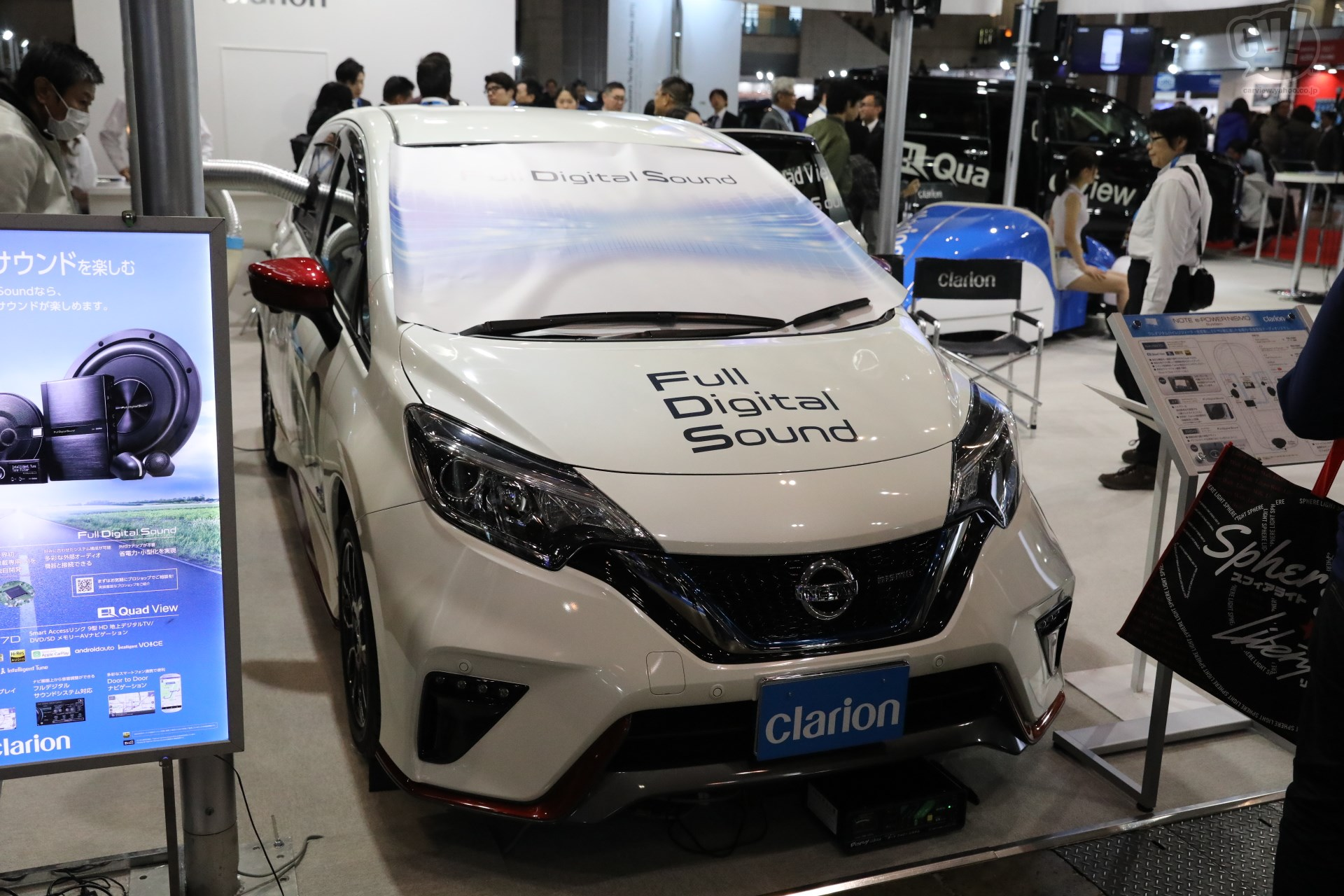 Clarion 日産ノートeパワー
