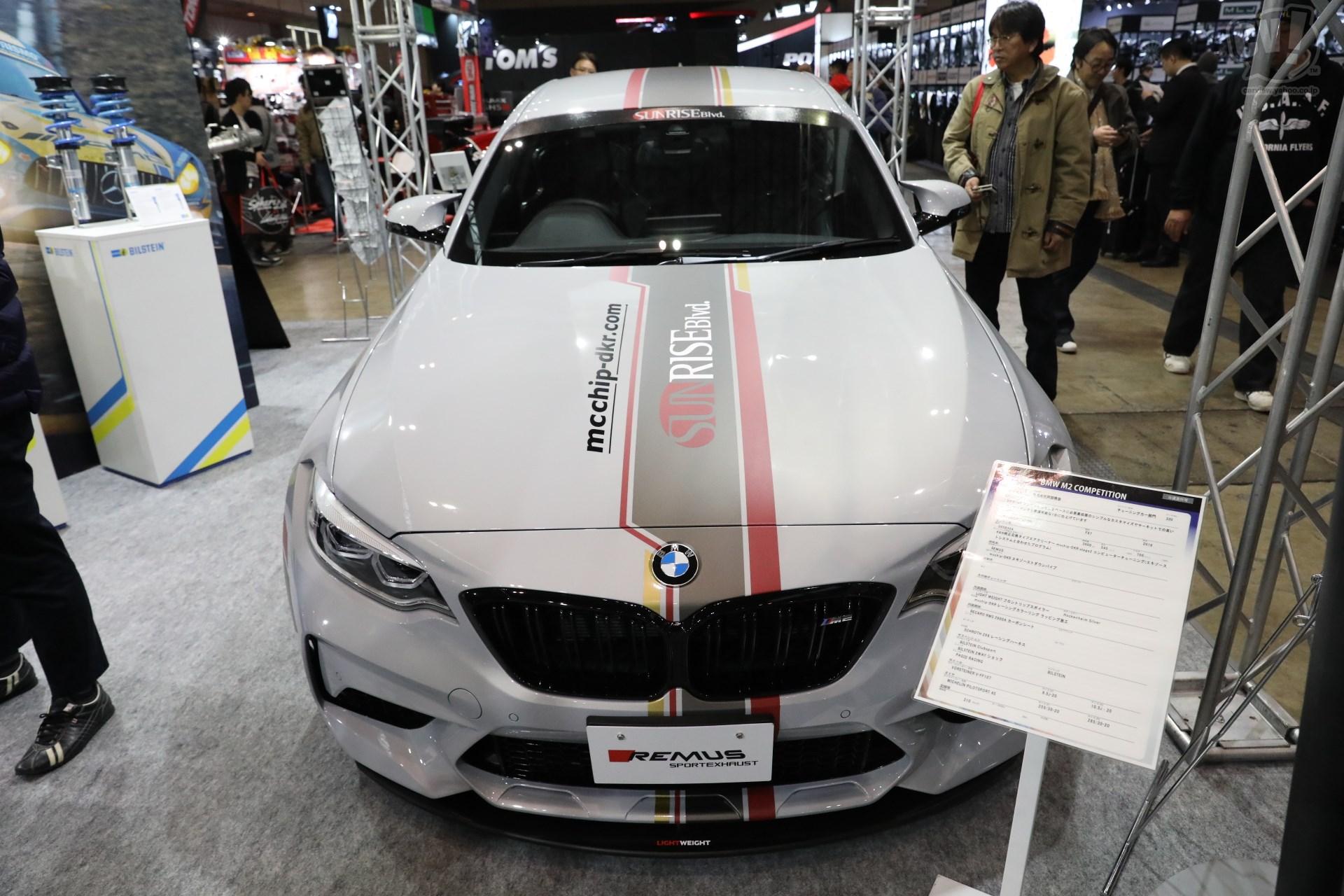 エンドレス BMW M2コンペティション