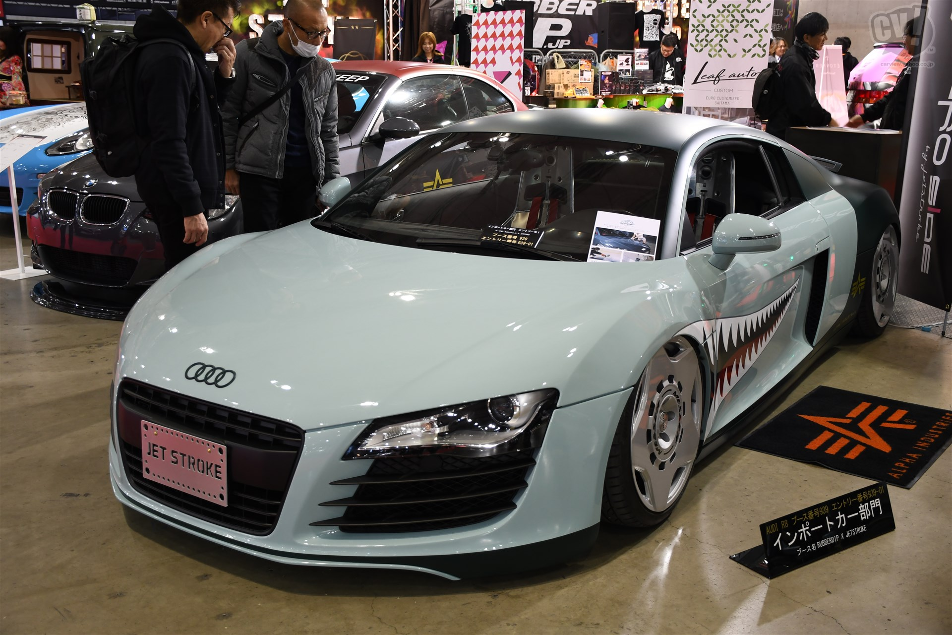 RubberDIP.jp X JETSTROKE Audi R8
