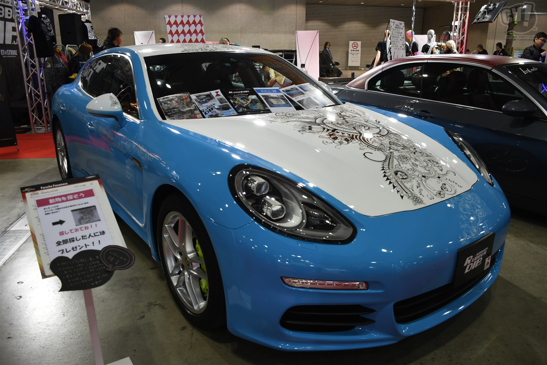 Porsche Panamera(RubberDIP.jp X JETSTROKE)
