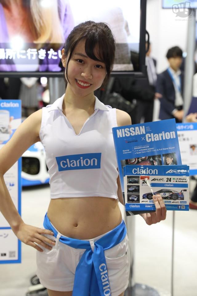 Clarion vol.1(月野ひなこさん)