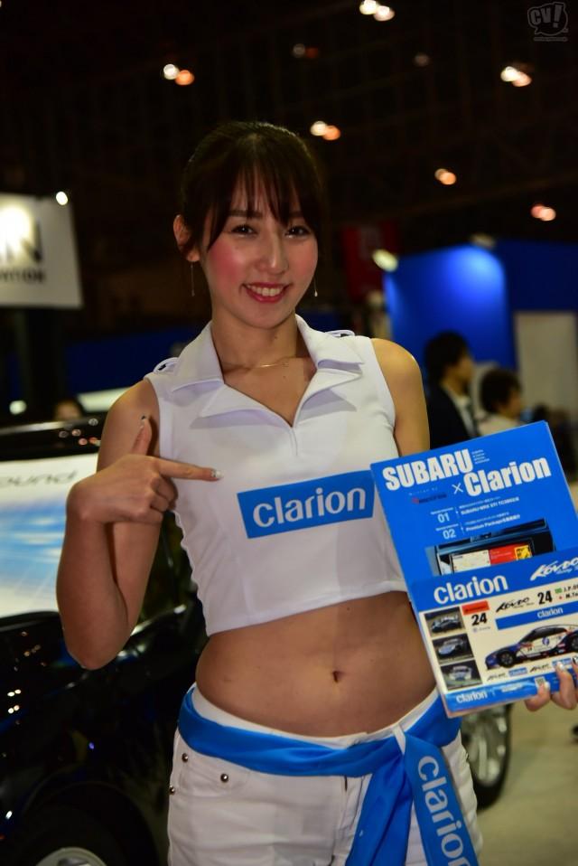 Clarion vol.2(浅倉沙織さん)