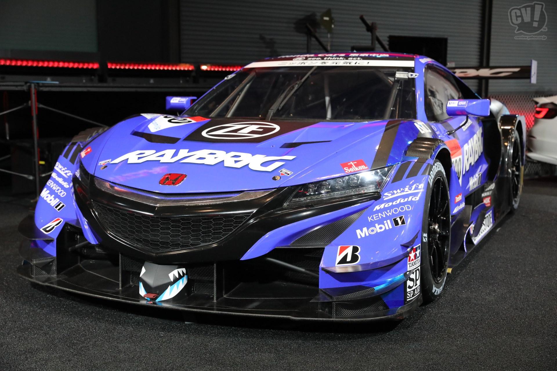 Honda RAYBRIG NSX-GT