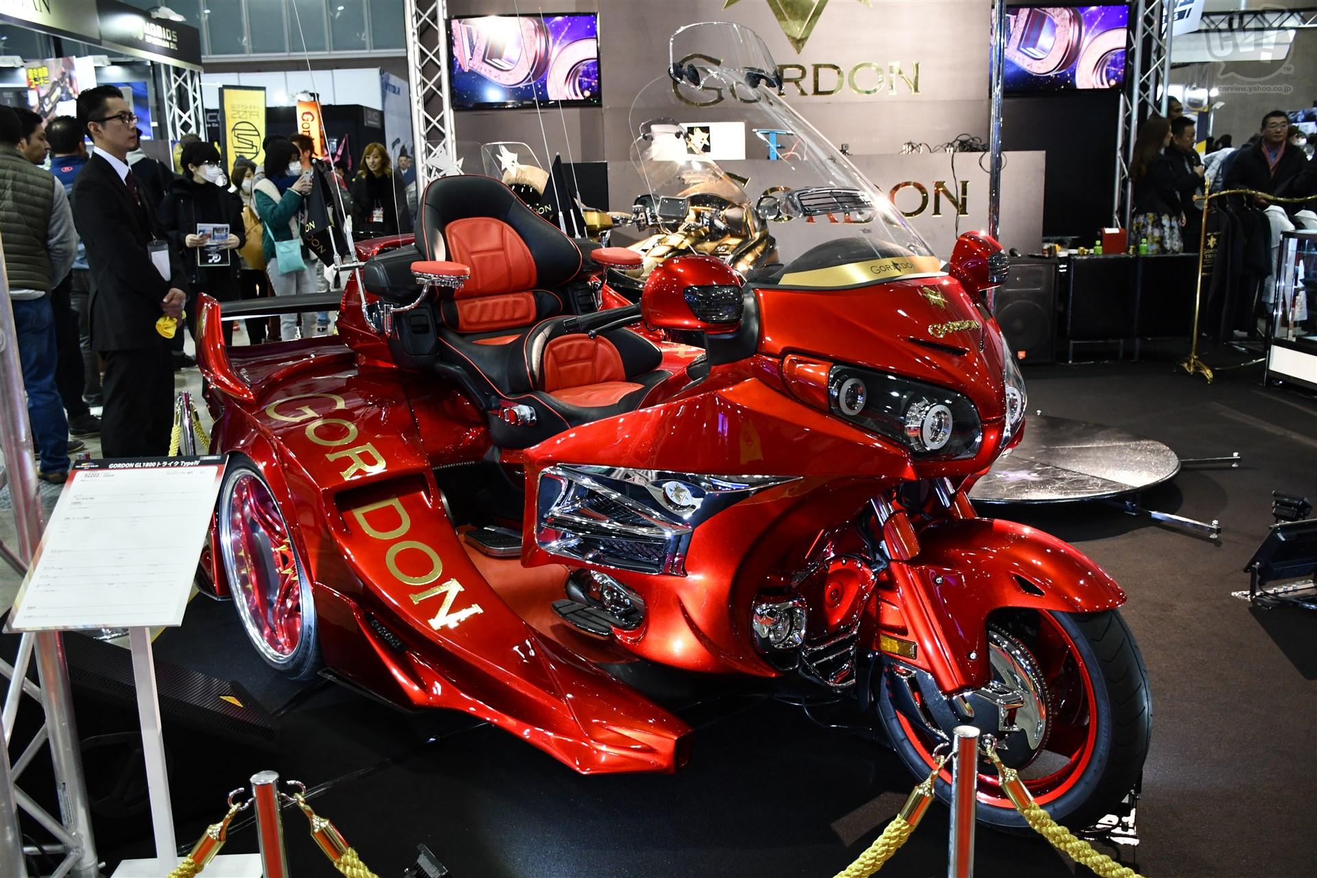 GORDON ホンダ GL1800 トライク