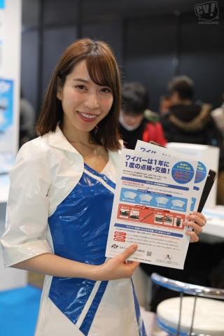 日本ワイパーブレード連合会 vol.2