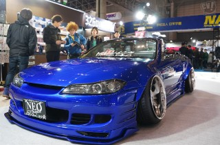326POWER 3D STAR NISSAN S15SILVIA