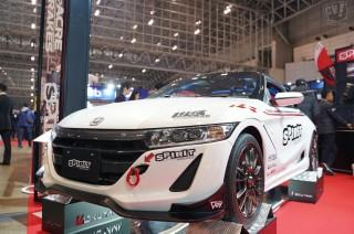 株式会社オクヤマ ACRE SPIRIT S660