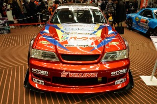 WRC PARK MORI パーツオフ マークⅡ