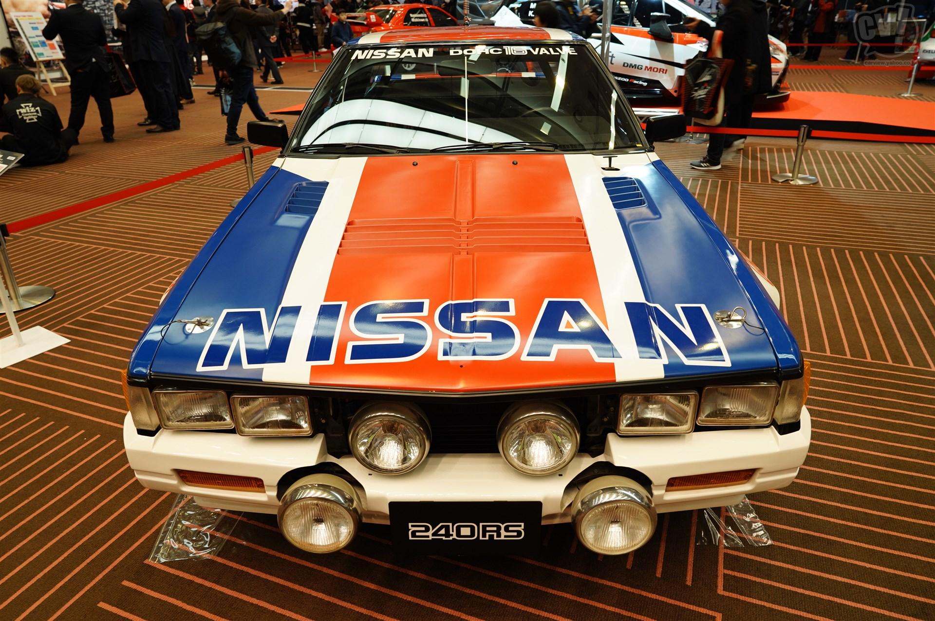 WRC PARK NISSAN 240RS