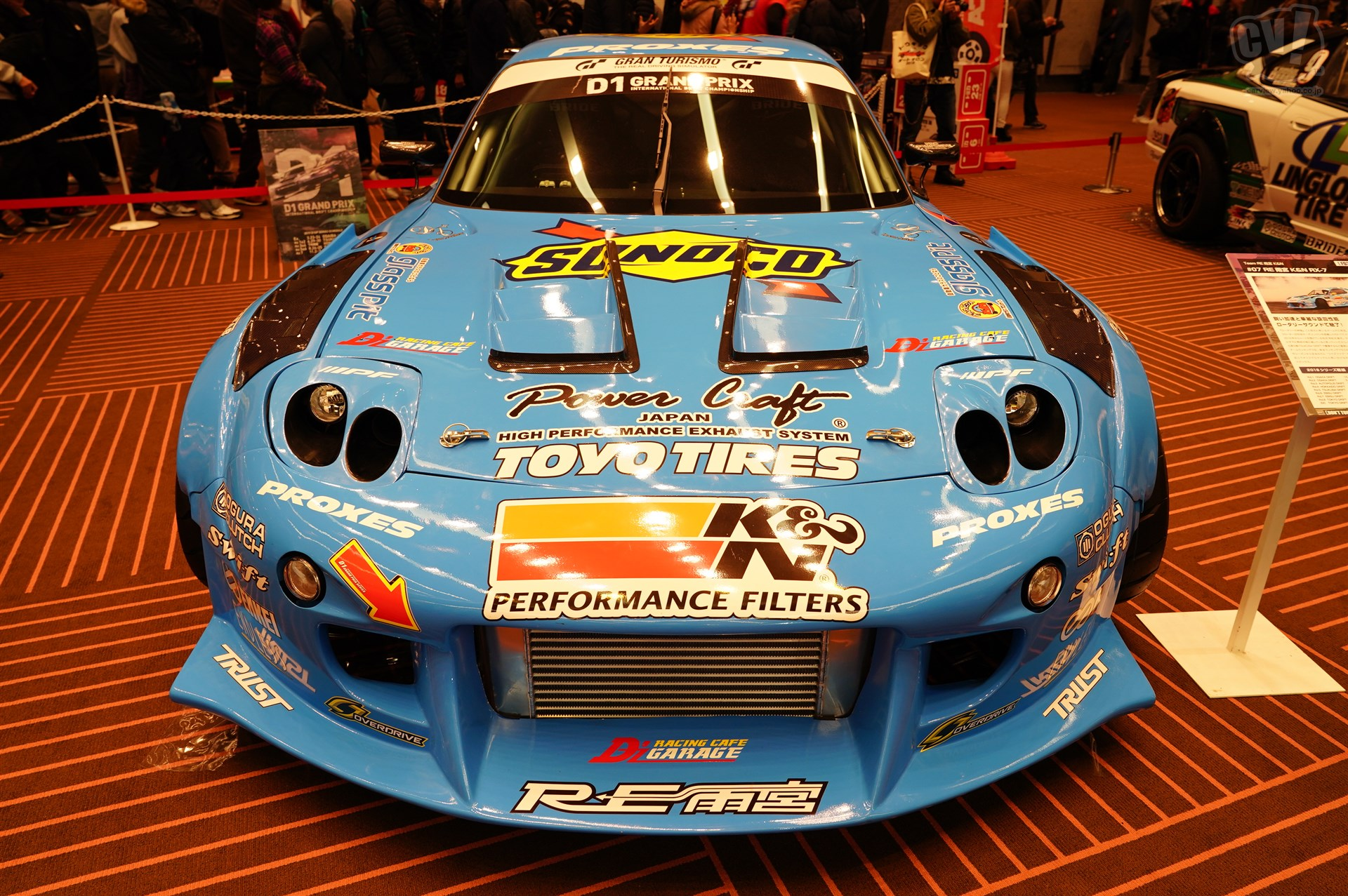 WRC PARK RE雨宮 K&N RX-7