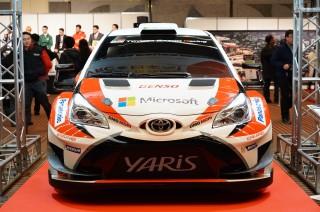 WRC PARK TOYOTA YARIS