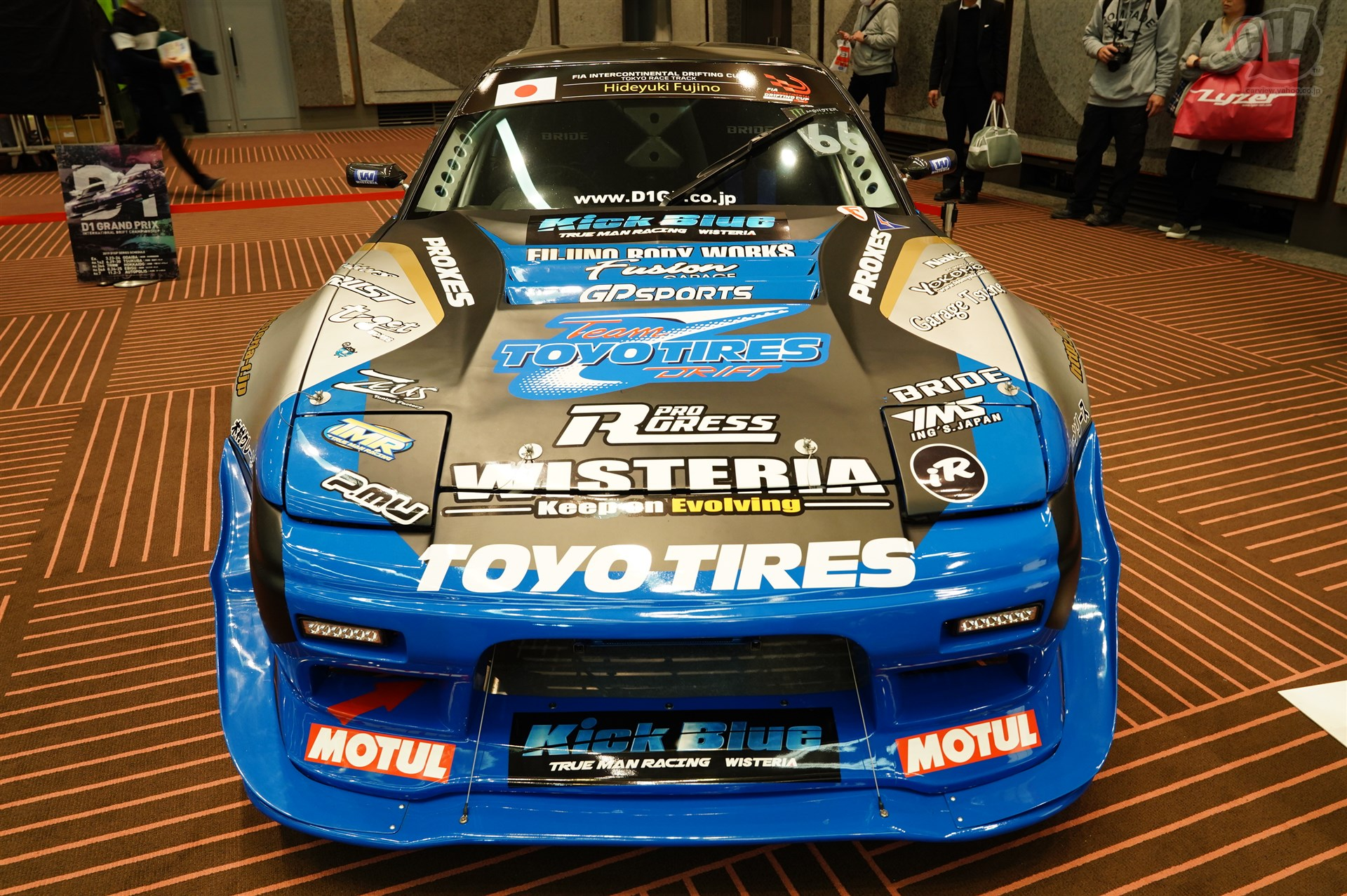 WRC PARK WISTERIA 180SX