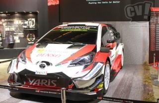 TOYOTA GAZOO Racing ヤリス WRC 疑似3D