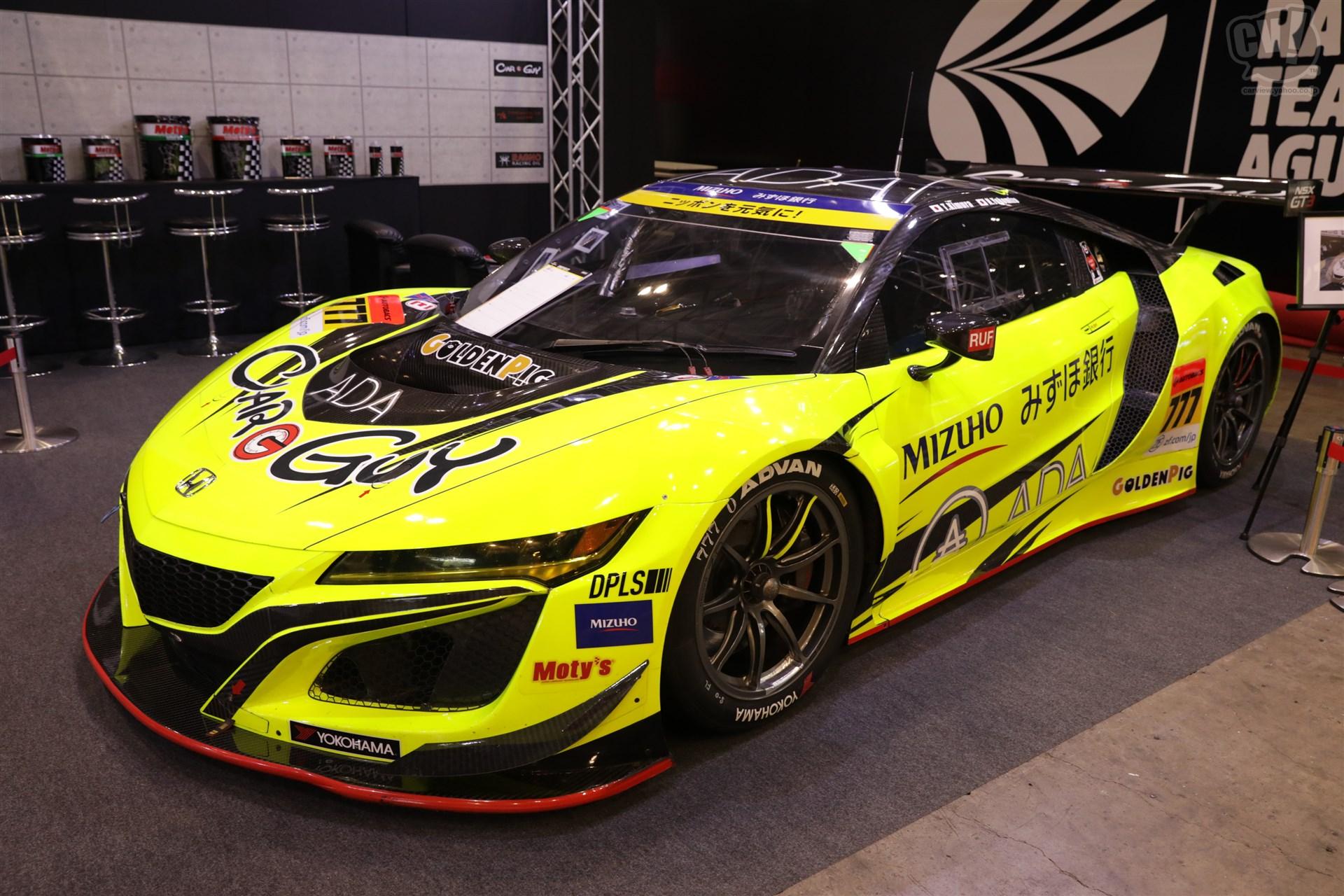 Moty's ホンダ NSX