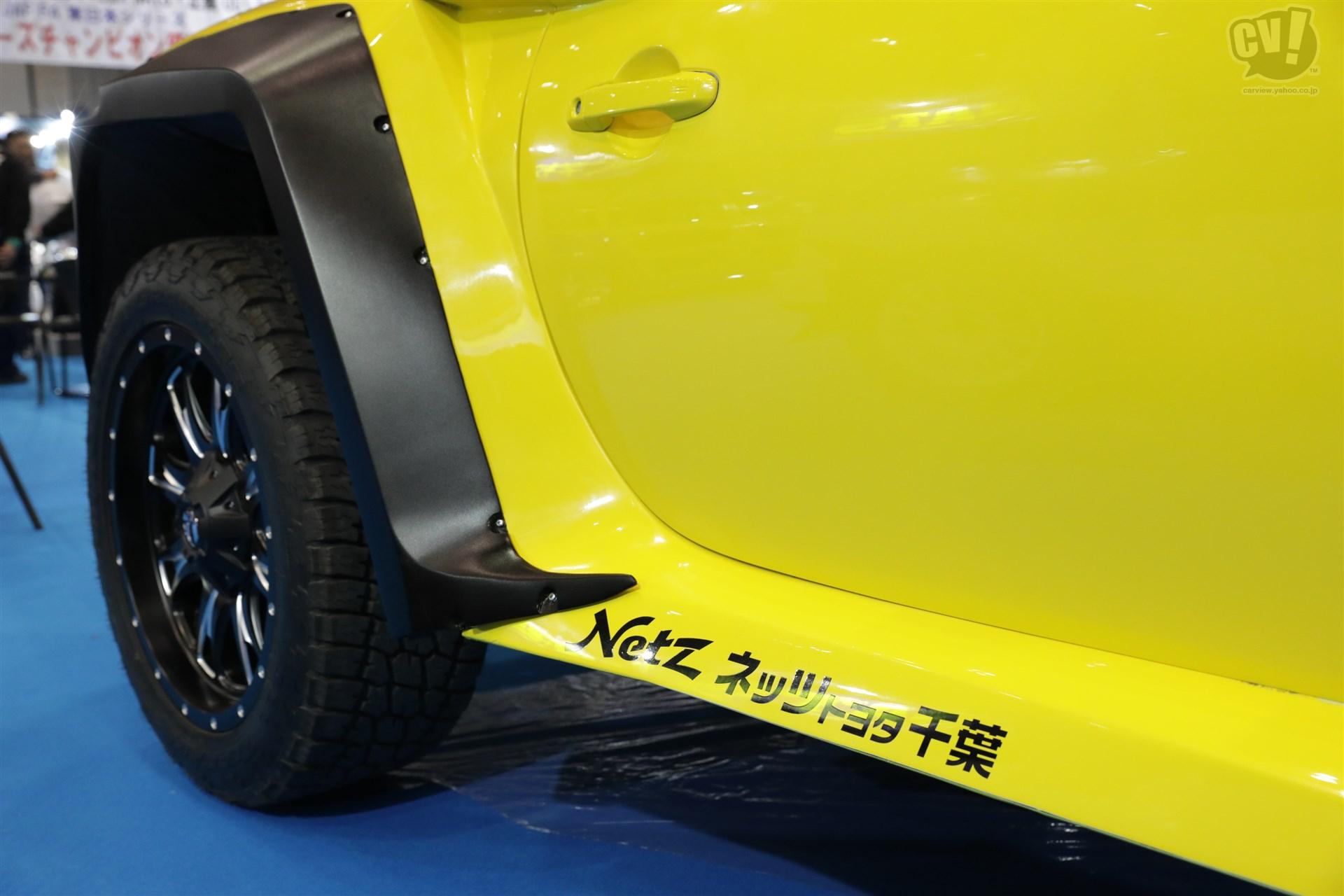 NATS 日本自動車大学校 Urus86(トヨタ 86)