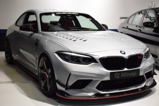 3DDesign M2 Competition