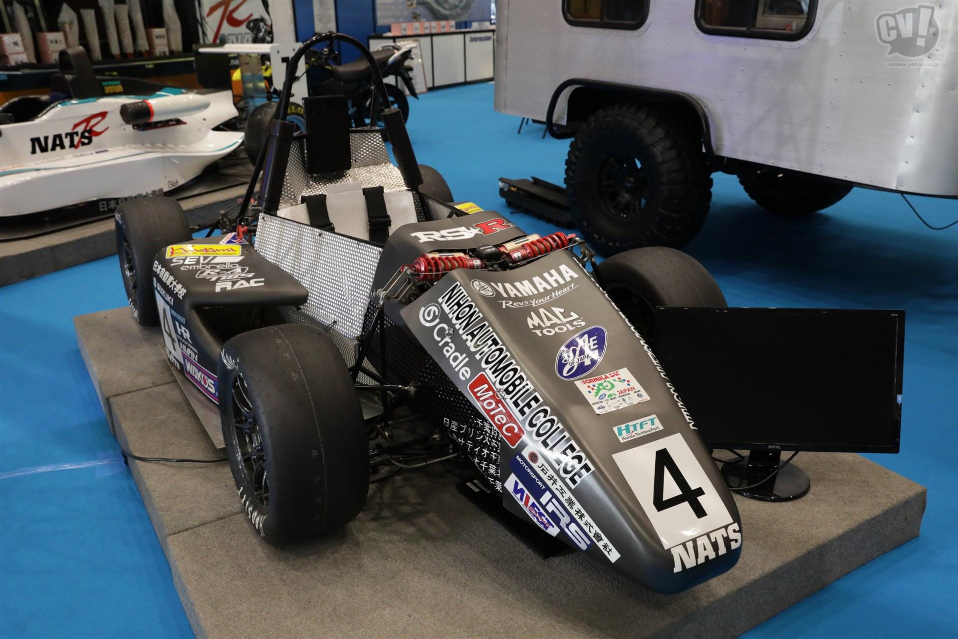 NATS 日本自動車大学校 Formula Factory NATS-09(FFN-09)