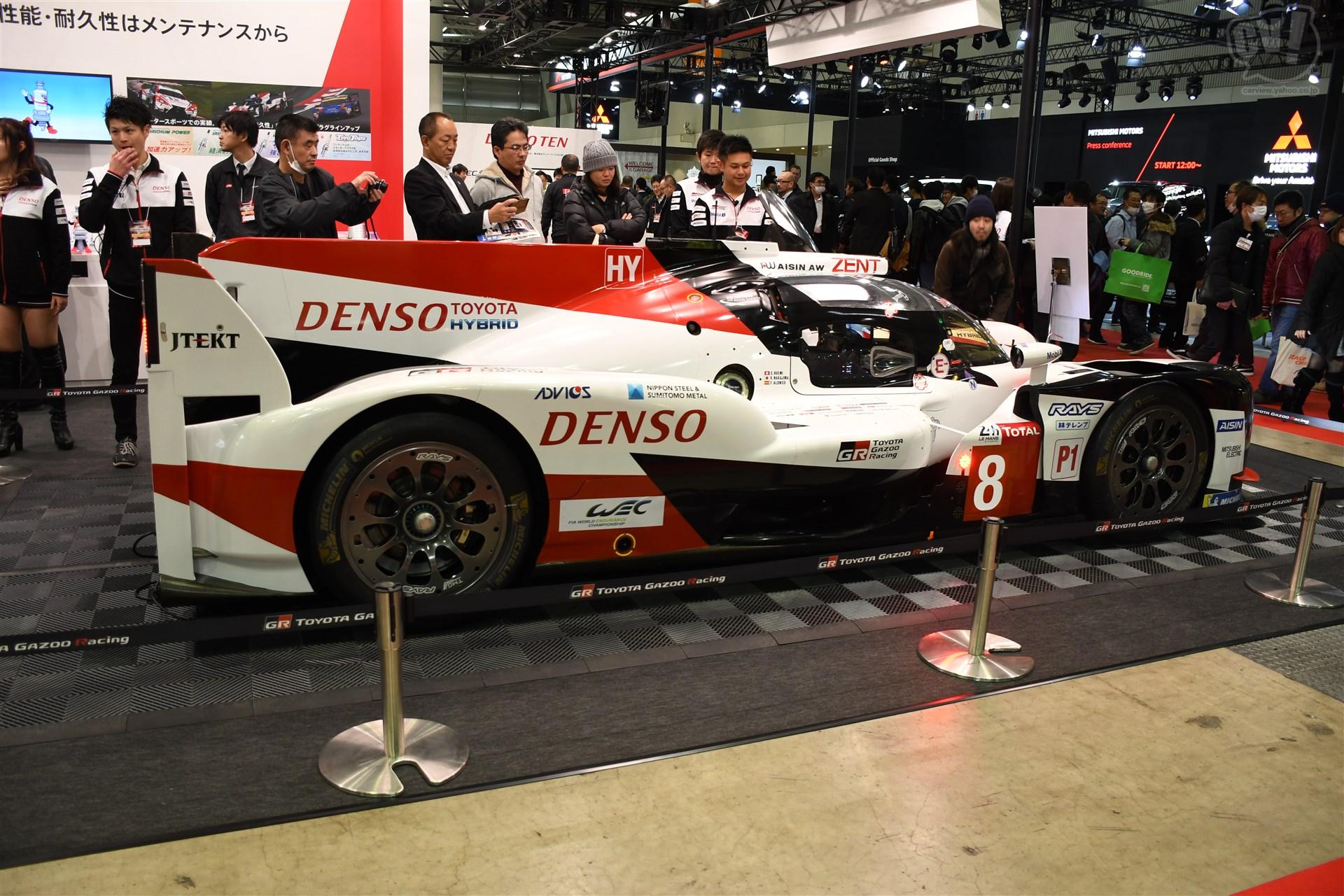 デンソー TS050 HYBRID