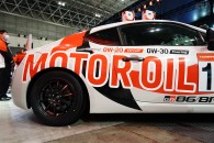 TOYOTA GAZOO Racing 86